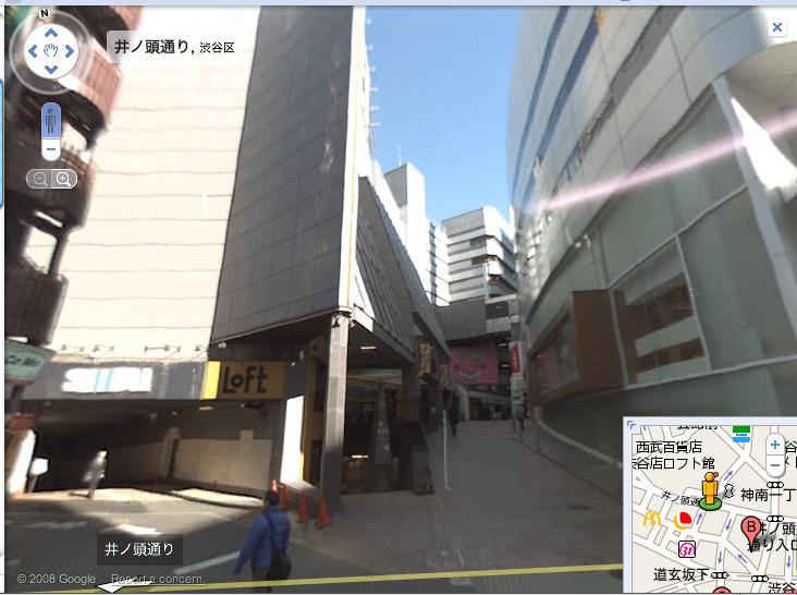 Loft, Shibuya