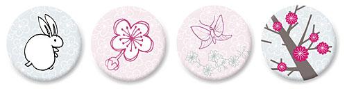 prettify badges