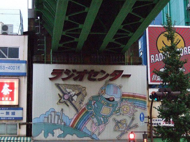 akihabara- marcelinesmith