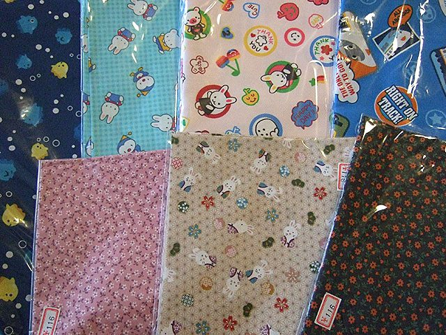 japanese kawaii fabric - marcelinesmith
