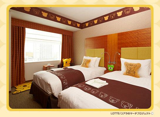 lotte hotel room