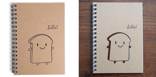 bread slice notebook