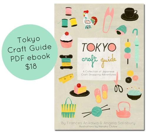 tokyo craft guide