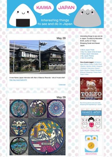 kaiwa japan on tumblr