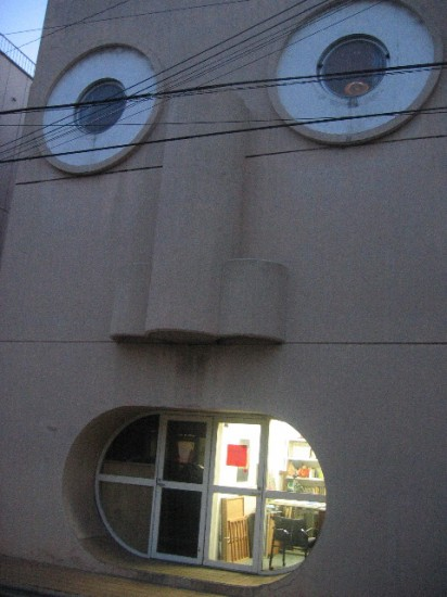 building in Kyoto