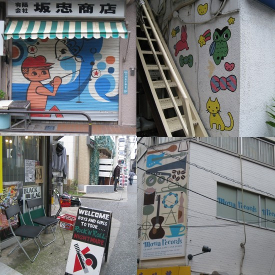 Shimokitazawa shop fronts and shutters