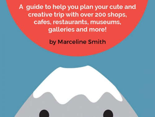planning for japan guide book