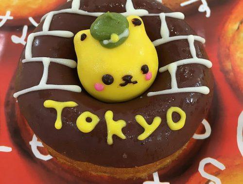 tokyo donut