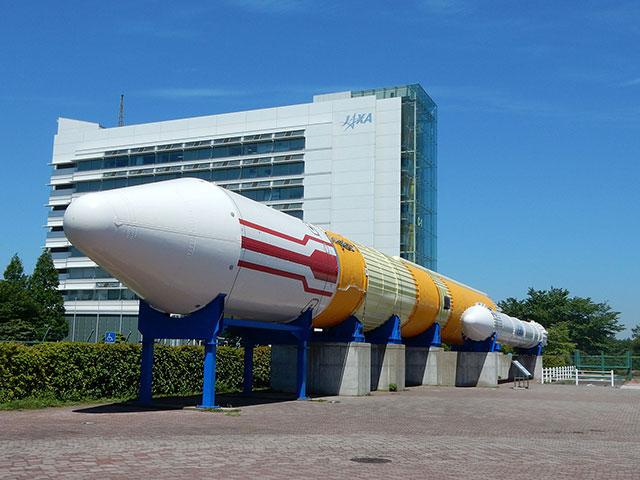JAXA Tsukuba space center