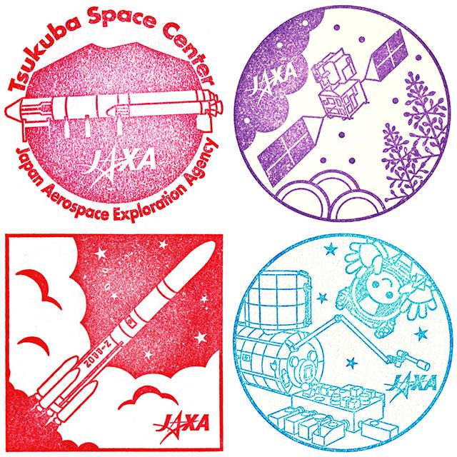 JAXA souvenir stamps