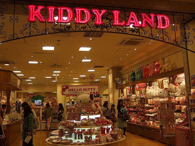 kiddyland odaiba - marcelinesmith