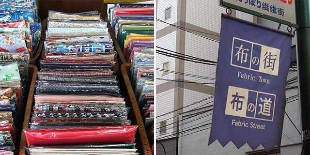 nippori fabric town - marcelinesmith