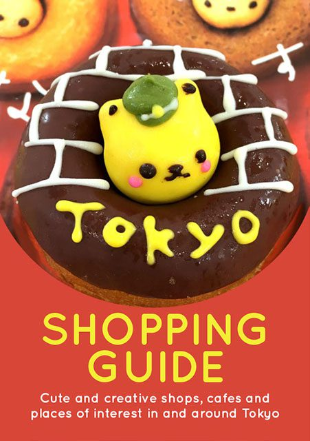 Tokyo Shopping Guide 2017