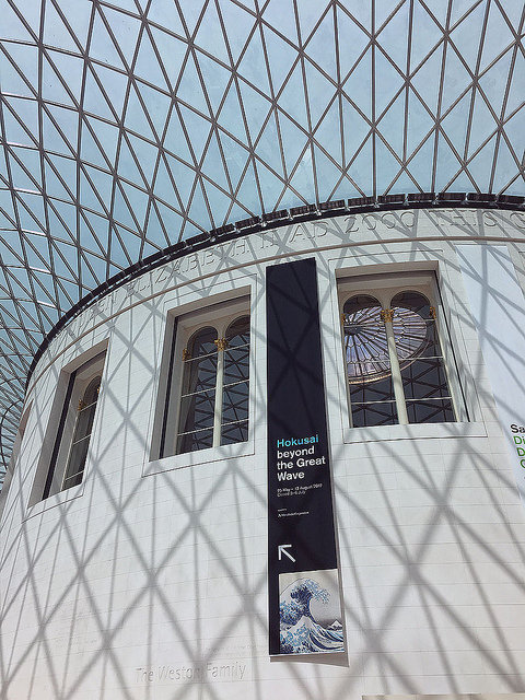 british museum - marcelinesmith