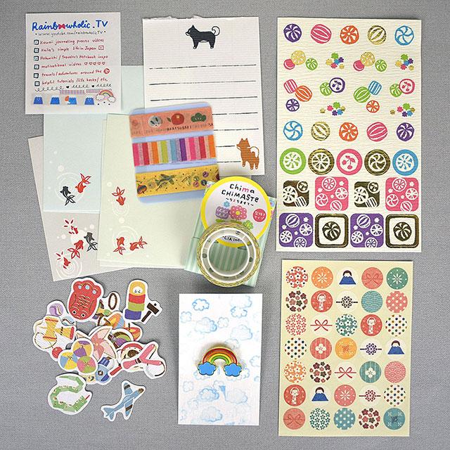 rainbow mail