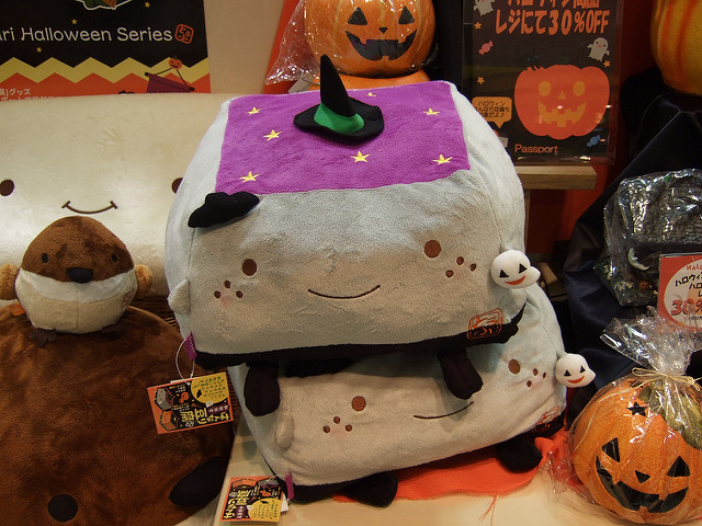 halloween japan trip