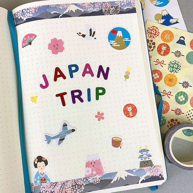My Next Japan Trip