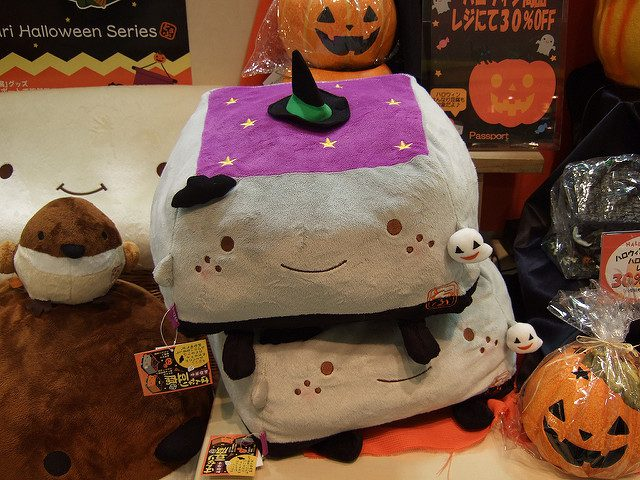 Kawaii Halloween Japan