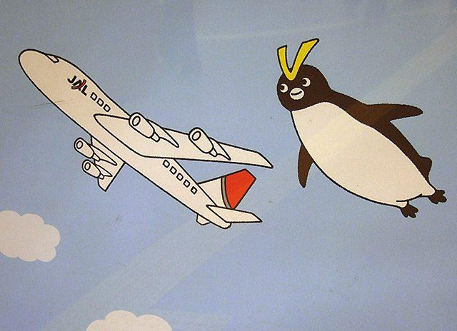 suica penguin