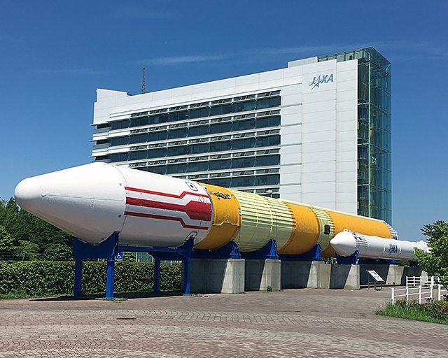 japan - JAXA space centre