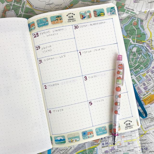 japan trip planning