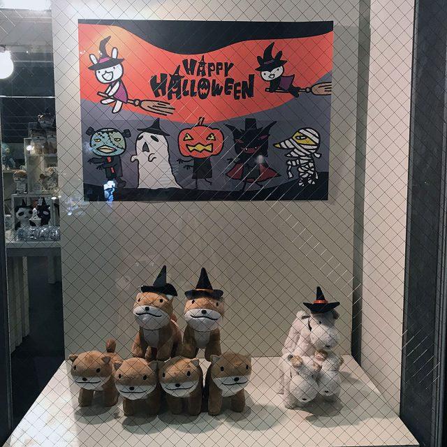 Aranzi Aronzo Halloween