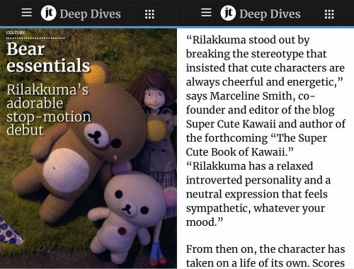 The Japan Times Rilakkuma