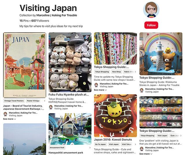 Pinterest Japan board