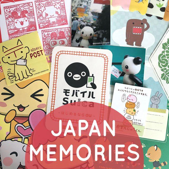 Japan Memories