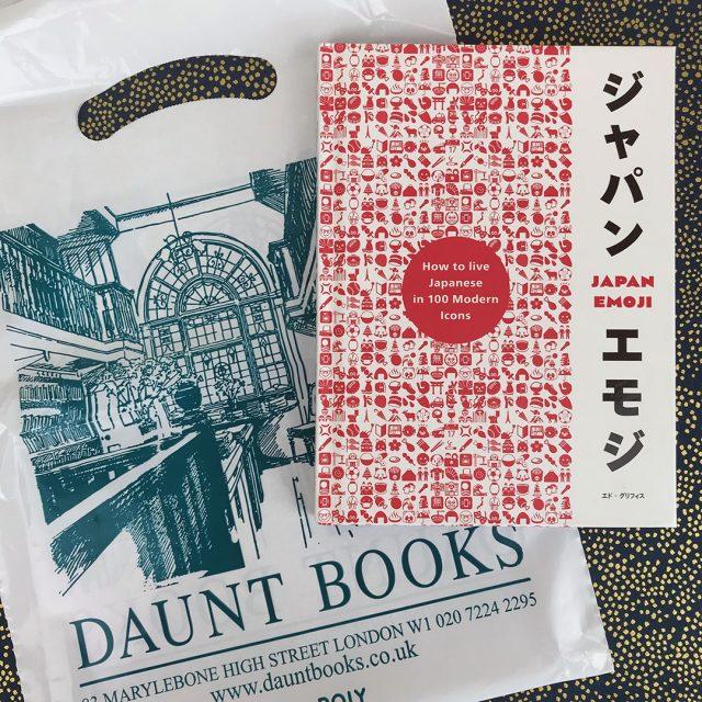 japanemoji book