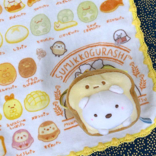 Sumikko Gurashi bread plush