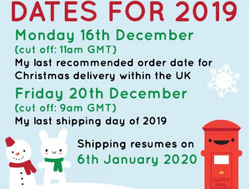 last shipping dates 2019