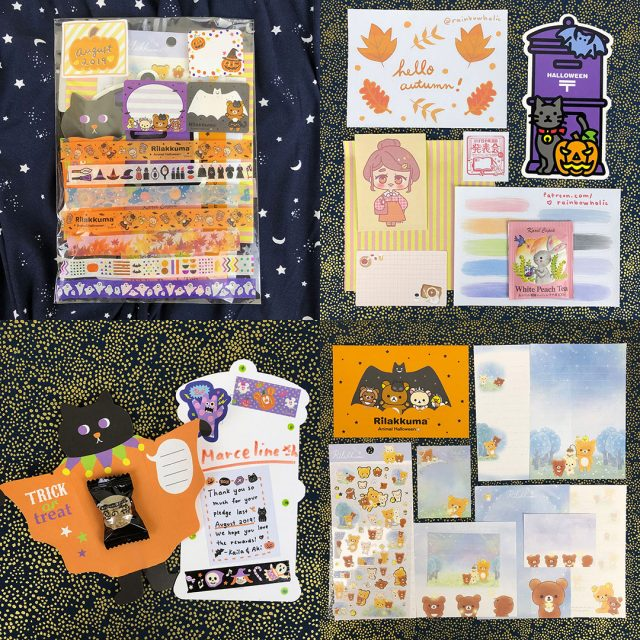 halloween happy mail