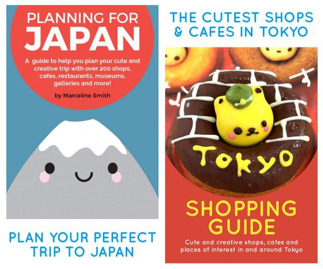 Free Japan guides