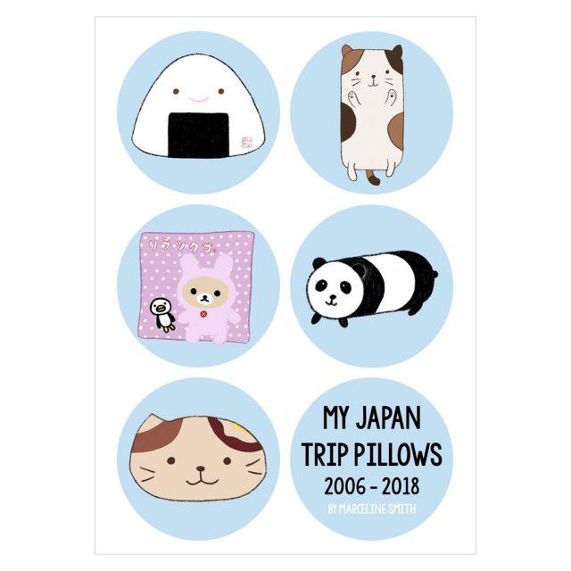 Japan Trip Pillows zine