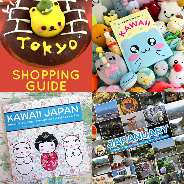 japan zines and books