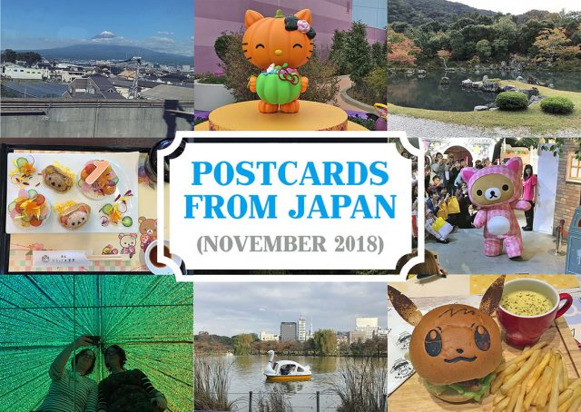 Postcards From Japan zine