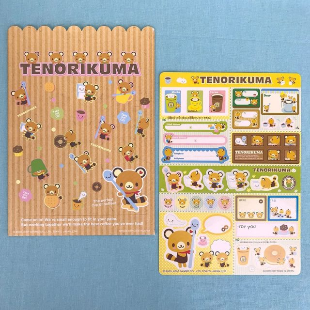 Tenorikuma Kawaii Stationery Gachapon
