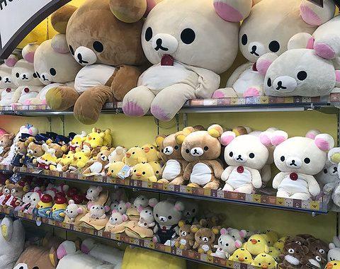 Rilakkuma plush at Kiddyland Tokyo Japan