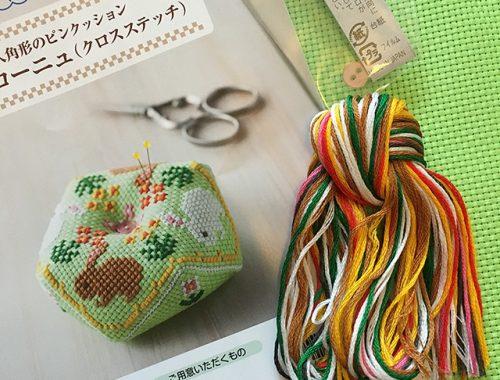 yuzawaya