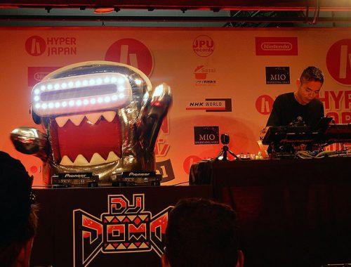 DJ Domo - marcelinesmith