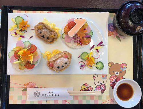 Rilakkuma Sabo Cafe Arashiyama