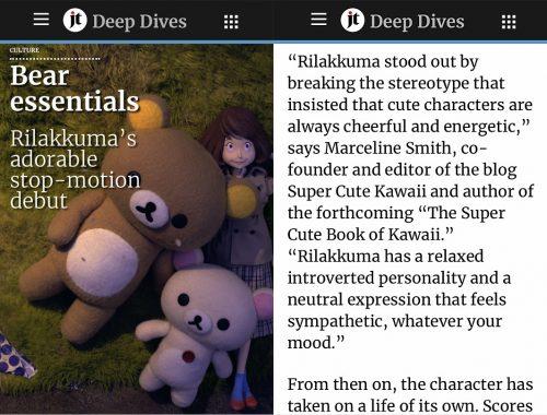 The Japan Times Rilakkuma